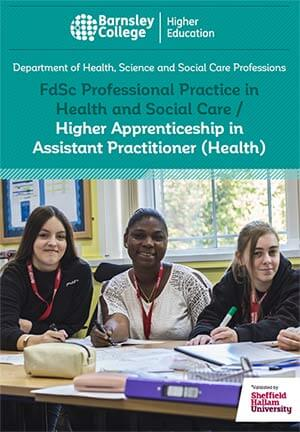 Cover of Higher Apprenticeship booklet